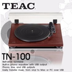 TEAC TN-100 - 3-speed USB Turntable image