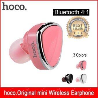 ซื้อ/ขาย tib ของแท้100% HOCO E7 หูฟังบลูทูธ ไร้สาย Premium Earphone Bluetooth V4.1