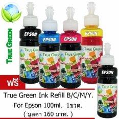 ต้องการขาย True Green inkjet refill Epson 100ml  all model