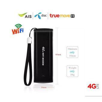 TrueMove-H 4G LTE Wi-Fi Router Hotspot USB WIFI Modem Wireless Router for AIS,DTAC- intl
