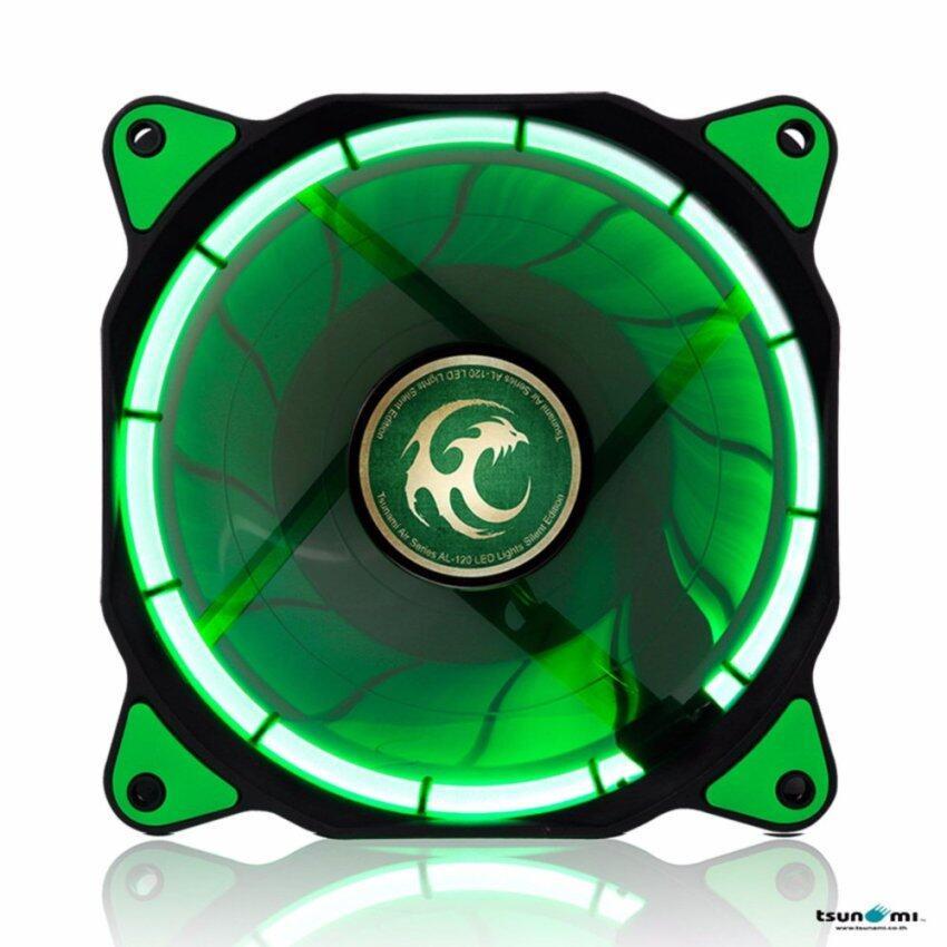Tsunami Air Series AL-120 LED Halo Light Edition Fan GreenX1