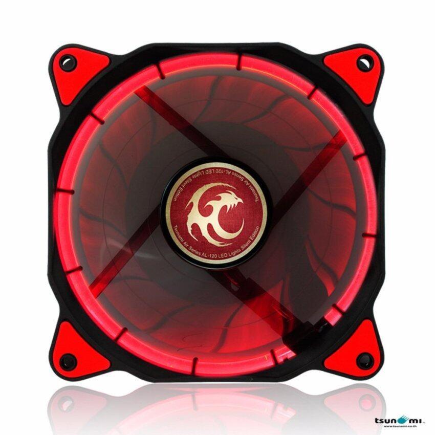 Tsunami Air Series AL-120 LED Halo Light Edition Fan REDX1
