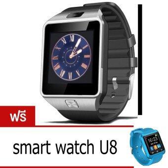 ประเทศไทย U Watch นาฬิกาโทรศัพท์ Smart Watch รุ่น A9 Phone Watch (Silver) ฟรี smart watch U8(blue)