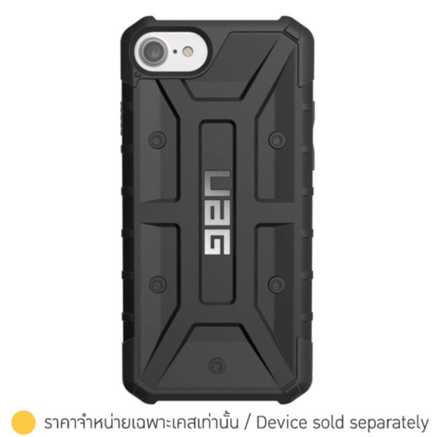 UAG Casing for iPhone 7/6S/6 Ash