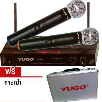 ไมค์ลอยคู่ /ไมค์ไร้สาย UHF ไมโครโฟนรุ่น YUGO serie 007 UB-212 Professional wireless แถมกล่องไมค์