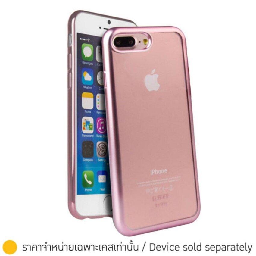 Uniq Casing for iPhone 7 Plus Glacier Frost