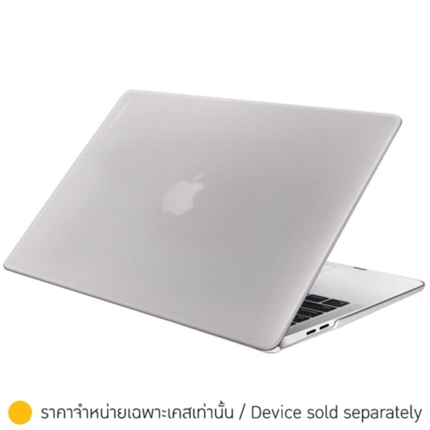 Uniq Casing for MacBook Pro 15 inch with / without Touch Bar Frosted Clear (late 2016)