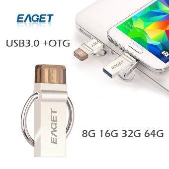 USB 3.0 Metal Waterproof Micro OTG Flash Drive 64GB - Intl