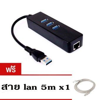 usb lan 3.0 to RJ45 Gigabit Ethernet with usb hub 3.0