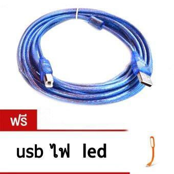 สาย usb printer cable AM BM v2.0 10m ฟรี USB ไฟ LED