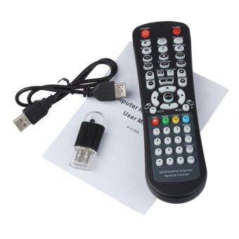USB Wireless Remote Controller For XP Vista 7 Black