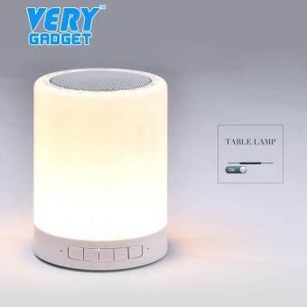 ราคา VERY GADGET - ลำโพง Bluetooth ตั้งโต๊ะ พร้อมไฟ LED