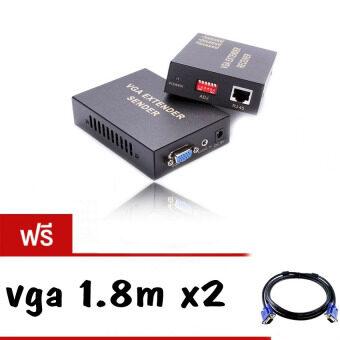 ตัวแปลงสัญญาณ VGA extender 100M ต่อผ่านสายlan with Audio Free vga 1.8m มูลค่า 380