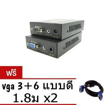 ตัวแปลงสัญญาณ VGA extender 300M ต่อผ่านสายlan with Audio