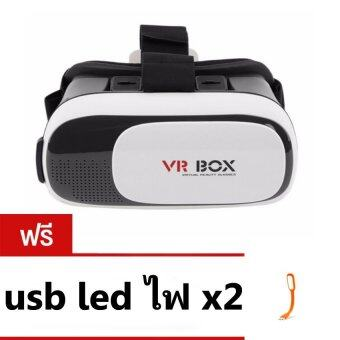 VR Box แว่นตาดูหนัง3D for Smart Phone android ios up to 6.0