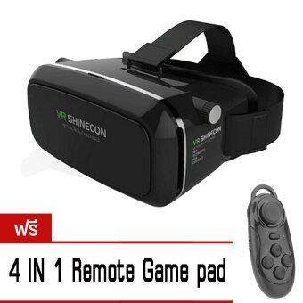 VR SHINECON by 9FINAL Virtual Reality Mobile Phone 3D Glasses 3D Movies Games (สีดำ) ฟรี 4 in 1 bluetooth remote controller