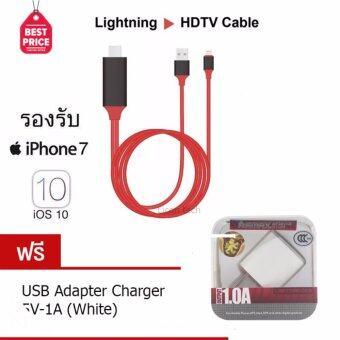 Wellcom Iphone to HDTV Cable สายแปลง Iphone เป็น HDMI+REMAX 1A USB ราคา150บาท
