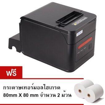 เครื่องพิมพ์สลิป-ใบกำกับภาษี Wifi-USB ,Xprinter XP-C260H,Wifi