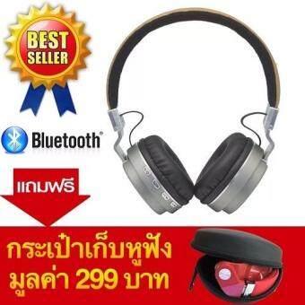 Wireless Speaker หูฟังบลูทูธ 4.0 รุ่น Metal Sport Beat Bluetooth BT008 (สีเงิน) แถมกระเป๋า (สีดำ)
