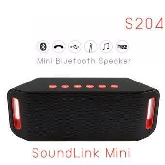 2561 Wireless Speaker Mini Bluetooth Speaker Super Bass ลำโพงบลูธูท รุ่น S204 (สีดำ)