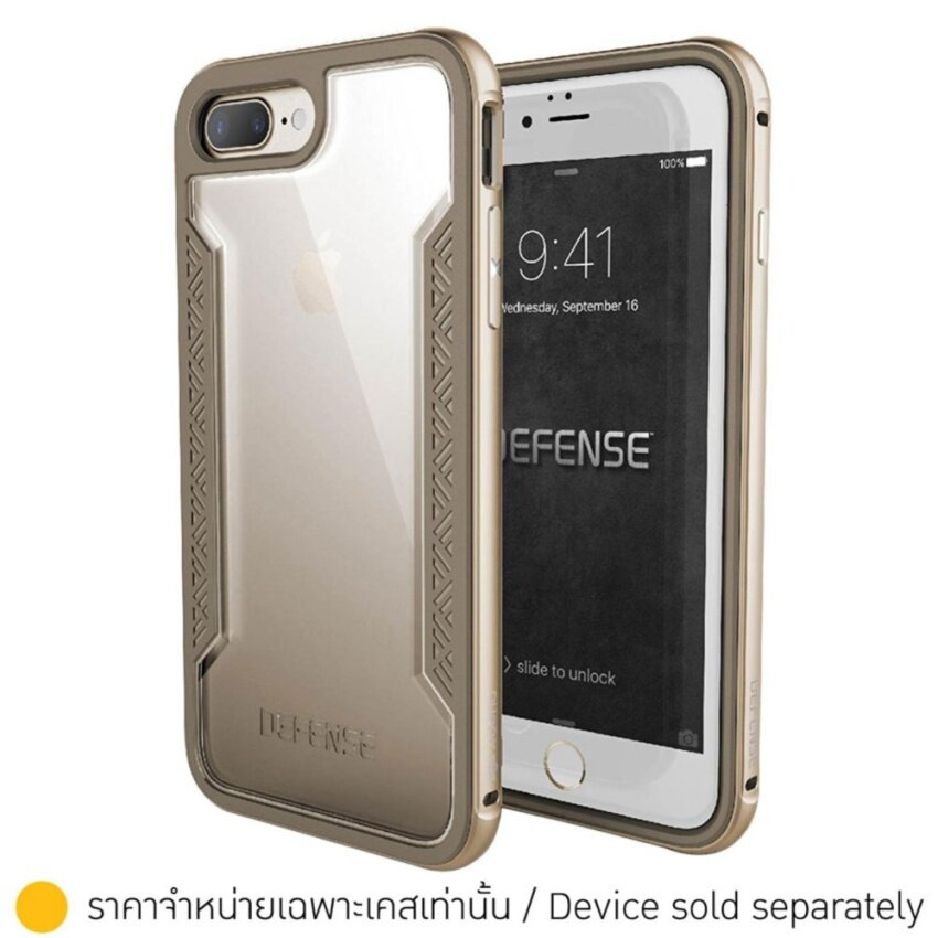 X-Doria Casing for iPhone 7 Plus Defense Shield