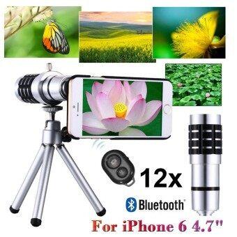 "XCSOURCE เลนส์โทรศัพท์ 12x Zoom Lens + ขาตั้งกล้อง Tripod + เคส +กระเป๋า +ชัตเตอร์ สำหรับ iPhone 6 4.7"""