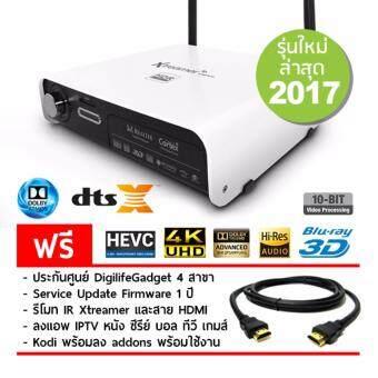 Xtreamer eXpress 4K Android Media Player ฟรี สาย HDMI 1 เมตร