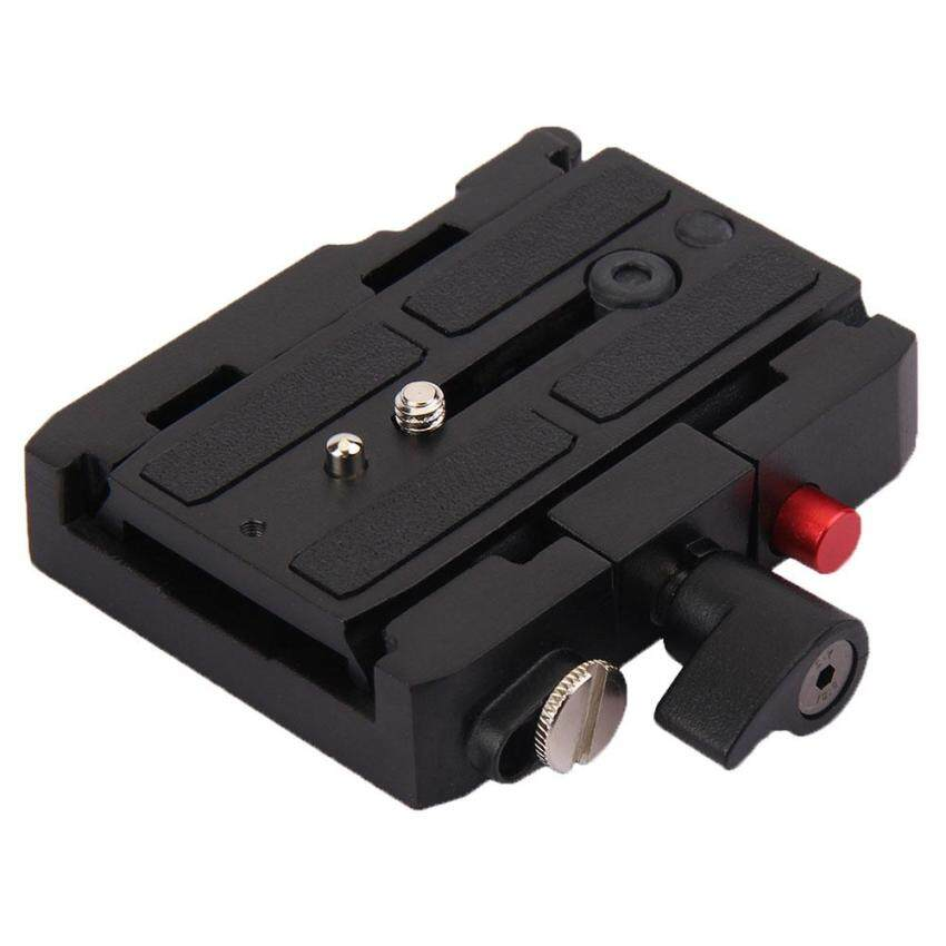 xupei New 577 Rapid Connect Adapter with Mounting QR Plate 501PL For Manfrotto(Black) ...