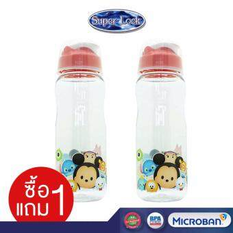 (ซื้อ 1 แถม 1) Super Lock ขวดน้ำ 1000 ml Disney Tsum Tsum สีฟ้า รุ่น 5295 (2 ขวด)