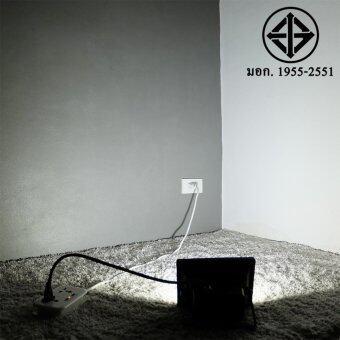 สปอตไลท์ 20W เสียบปลั้ก ใช้ได้เลย (220 V.)(แสง:ขาว)