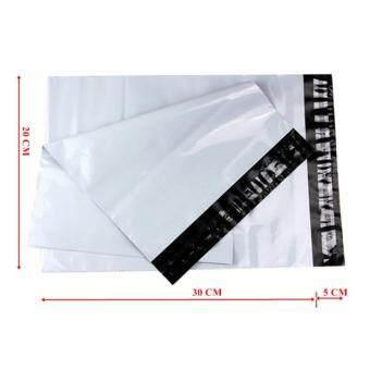 ซองไปรษณีย์พลาสติกสีขาว ขนาด 20x30 cm (500 ใบ)