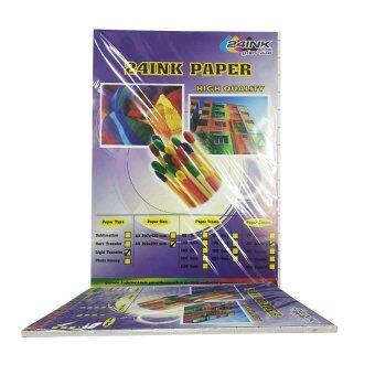 24INK กระดาษ 24INK Light Transfer A4 120แกรม แพ็ค30แผ่น