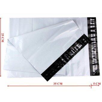 ซองไปรษณีย์พลาสติกสีขาว ขนาด 25x35 cm (100 ใบ)
