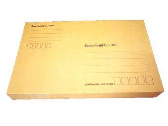 ซองไปรษณีย์ สีน้ำตาล มีพิมพ์ (แพ็ค 30 ใบ) ขนาด 9*12 นิ้ว A4 กระดาษ KA