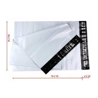 ซองไปรษณีย์พลาสติกสีขาว ขนาด 50x70 cm (50 ใบ)
