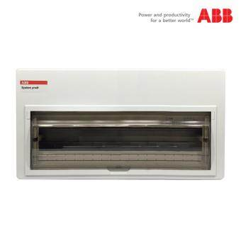 ตู้เบรกเกอร์ (คอนซูมเมอร์) ABB ขนาด 20 ช่อง พร้อมอุปกรณ์