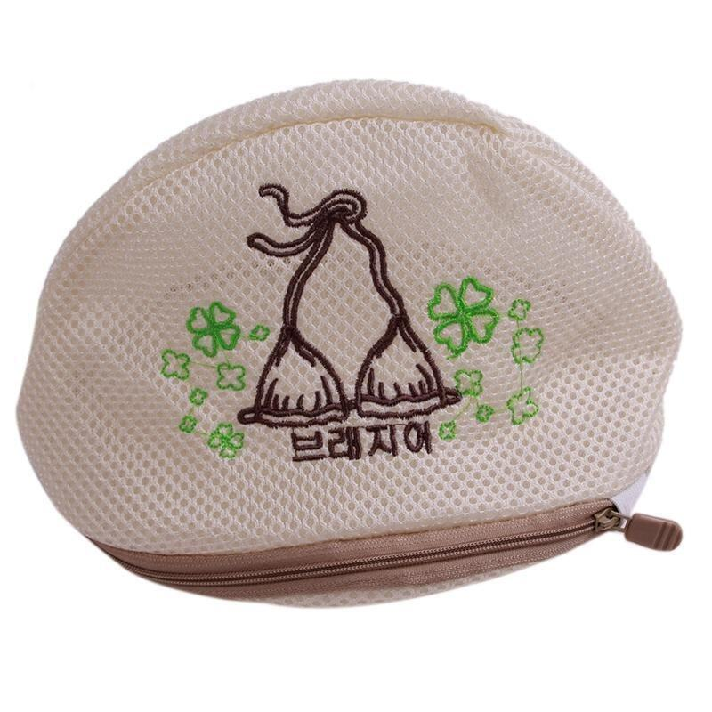 Ai Home Double-layer Mesh Washing Laundry Bag for Bra Beige ...
