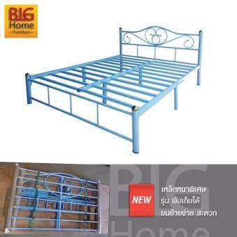BH เตียงเหล็กอย่างดี ขนาด 5 ฟุต พิเศษ รุ่นพับเก็บได้ สีฟ้า
