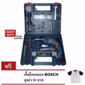 Bosch ชุดสว่านกระแทกไฟฟ้า13มม. รุ่น GSB13RE (SET2016)