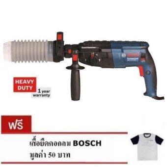 Bosch ชุดสว่านโรตารี่ 24 มม. GBH 2-24 DRE (PROMO SET แถมตัวดักฝุ่น)