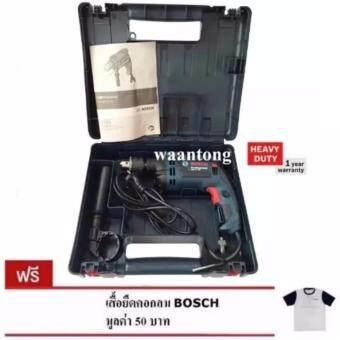 BOSCH สว่านกระแทก750W. 16 มม. รุ่น GSB16RE(รุ่นใหม่ 2016)