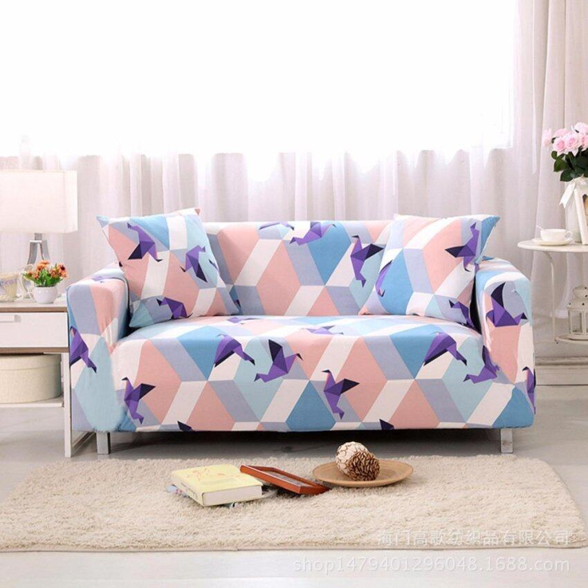 Chair Loveseat Sofa Couch Protect Cover Stretch Slipcover Slip Resistant  Soft Fabric Len .