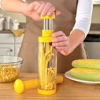 Deluxe Corn Stripper Cutter กระบอก ขูด เมล็ด ข้าวโพด - สีเหลือง