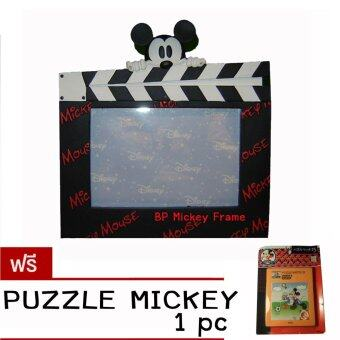 Disney กรอบรูปมิคส์กี้เม้าส์ (สีดำ) แถมฟรี Puzzle mickey ( สีส้ม )