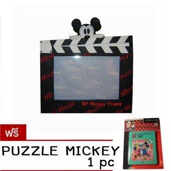 Disney กรอบรูปมิคส์กี้เม้าส์ (สีดำ) แถมฟรี Puzzle mickey สีแดง