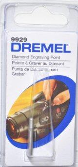 DREMEL 9929 ดอกแกะสลักเพชร