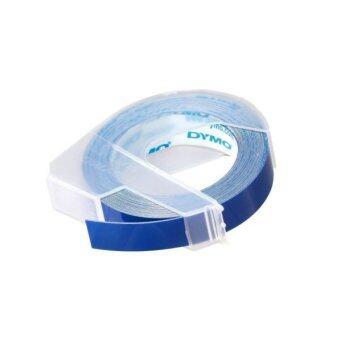 Dymo เทปปั๊มอักษรนูน ผิวมัน ขนาด 9 มม.x 3 ม. - สีน้ำเงิน (แพ็ค 3 ม้วน )