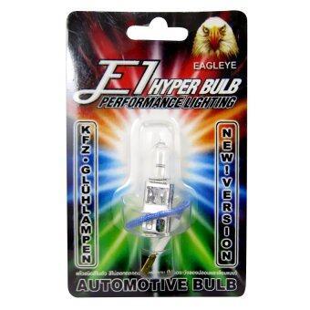 หลอดไฟหน้า EAGLEYE ฮาโลเจน H3 12V100W สีเดิมติดรถ