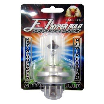 หลอดไฟหน้า EAGLEYE ฮาโลเจน H4 12V60/55W สีเดิมติดรถ