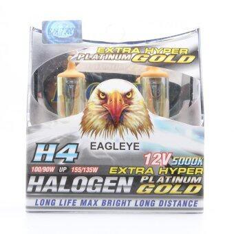 หลอดไฟหน้า EAGLEYE - ฮาโลเจน H4 แพลทินั่มโกลด์ แสงขาวประกายทอง